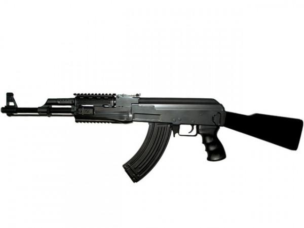 AK47 Tactical Metal Gear / CM.028-AMG