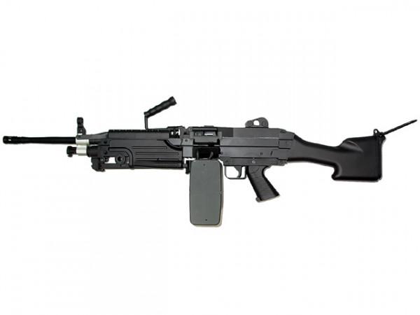 M249 MKII Metal Gear & Body / M249MKIIMG