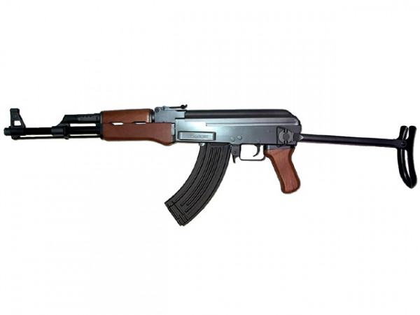 AK47-S Metal Gear / CM.028-SMG