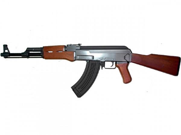 AK47 Airsoftgewehr Cyma CM028