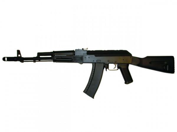 AK-74 Metal Gear V2 / CM.031MG