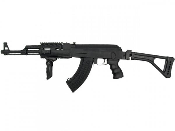 AK47 RIS-T Metal Gear CM.028-UMG