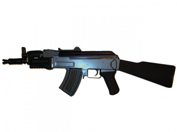 AK-74SU Metal Gear V2 / A47-Beta ARMG
